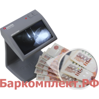 Cassida Primero Laser детектор рублей