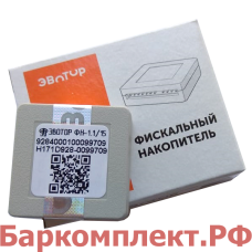 Фискальный накопитель ФН-1.1 15 мес Эвотор версия Эв15-2