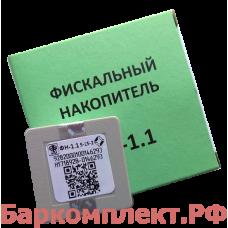 Фискальный накопитель ФН-1.1 15 мес Инвента версия 5-15-2