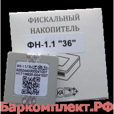 Фискальный накопитель ФН-1.1 36 мес Инвента версия 4